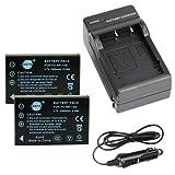 DSTE® アクセサリーキット Fujifilm NP-120 D-LI7 互換 カメラ バッテリー 2個+充電器キット対応機種 Finepix 603 M603 F10 F11 Zoom
