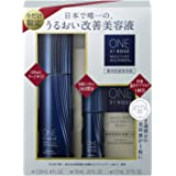 ONE BY KOSE 薬用保湿美容液 ラージサイズ 限定キット