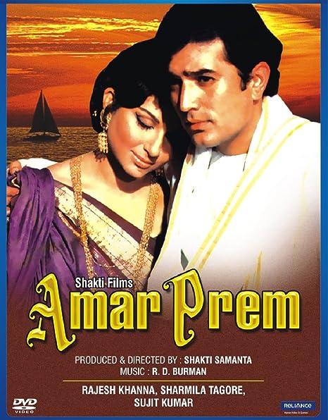 Image result for rajesh khanna amar prem movie poster