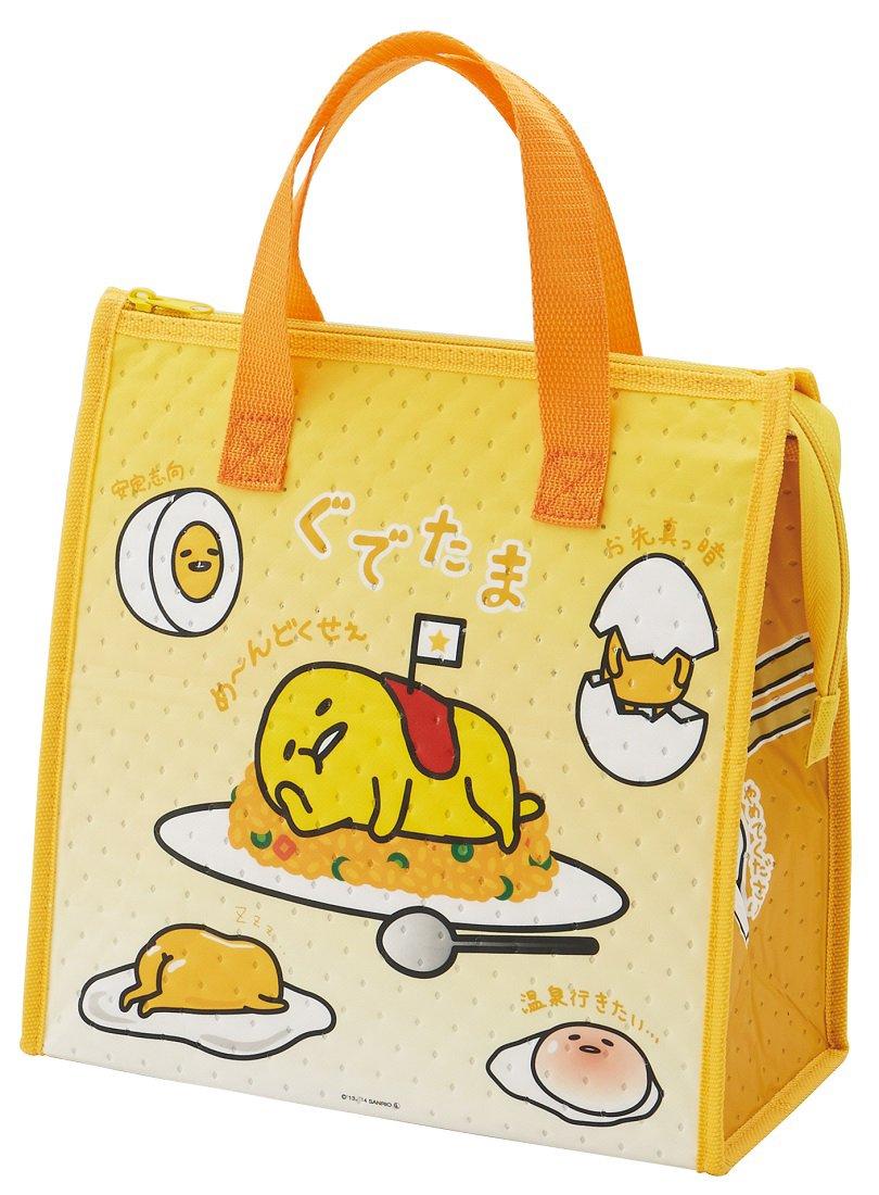 Sanrio Gudetama Design Reusable Bento Cooler Lunch Bag Skater FBC1