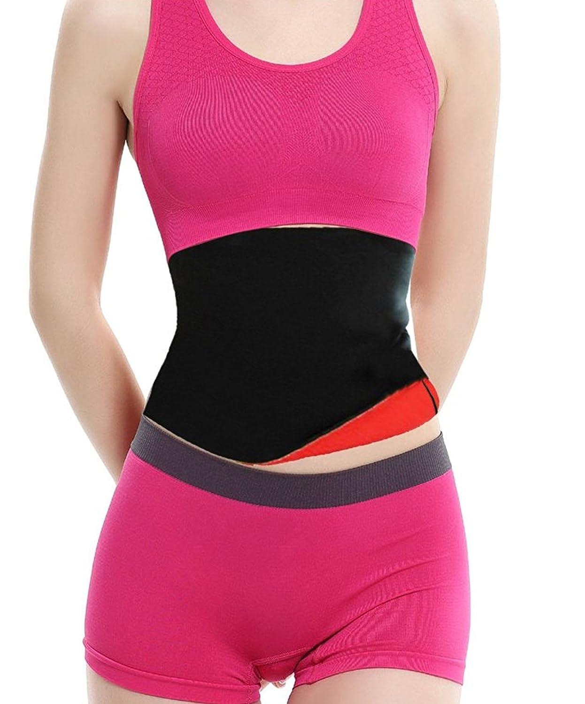 GAODI Hot Thermo Sweat Neoprene Yoga Shapers Slimming Belt Waist Trainer