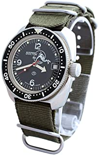 Amphibia 200m VOSTOK Automatic Mechanical Watch with Custom Bezel! New! 2416/710634