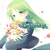 Garden Original Soundtrack