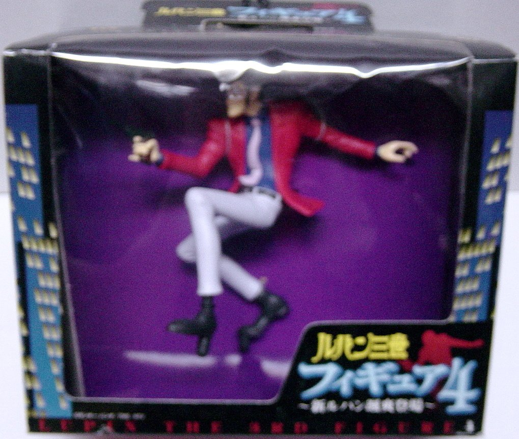 III Figure 4 to New Lupin dashing appearance ... Lupin Lupin separately DX (japan import)