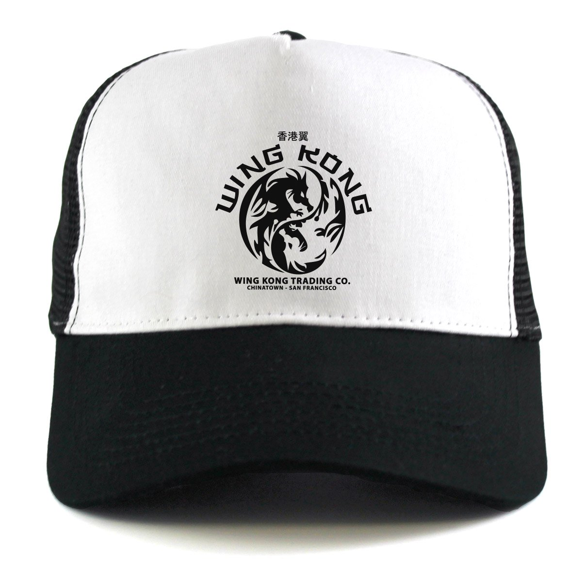 Arcane Store Big Trouble in Little China: Wing Kong Logo Trucker Cap
