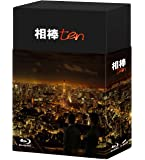 相棒 season 10 ブルーレイBOX (6枚組) [Blu-ray]