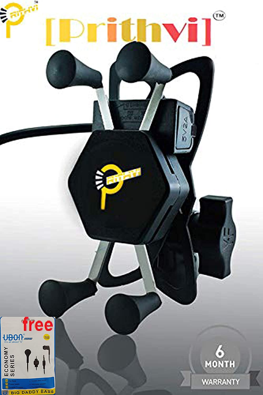 Prithvi Bike Mobile Holder/Mobile Charging,Mobile Phone Holder for Bike,  Cycle, Scooty and Motorcycle