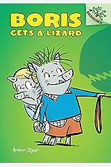 Boris #2: Boris Gets a Lizard (Library Edition) (A Branches Book) Hardcover