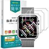『3D全面保護』Apple Watch Series 4 44mm 対応 フィルム アップルウォッチ4 超薄 TPU製 液晶保護フィルム 高透過率 耐指紋 傷修復性 衝撃吸収 気泡軽減 貼り直し可 【4枚入り】