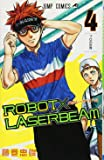 ROBOT×LASERBEAM 4 (ジャンプコミックス)