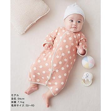 25c1208a4cee2  ベルメゾン  ベビー服 新生児服 ワンタッチテープ付き 長袖 ツーウェイオール 杢グレー サイズ: