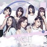 【Amazon.co.jp限定】8th ALBUM「サムネイル Type B」 (オリジナル生写真、メーカー多売:プレゼント応募抽選券付)