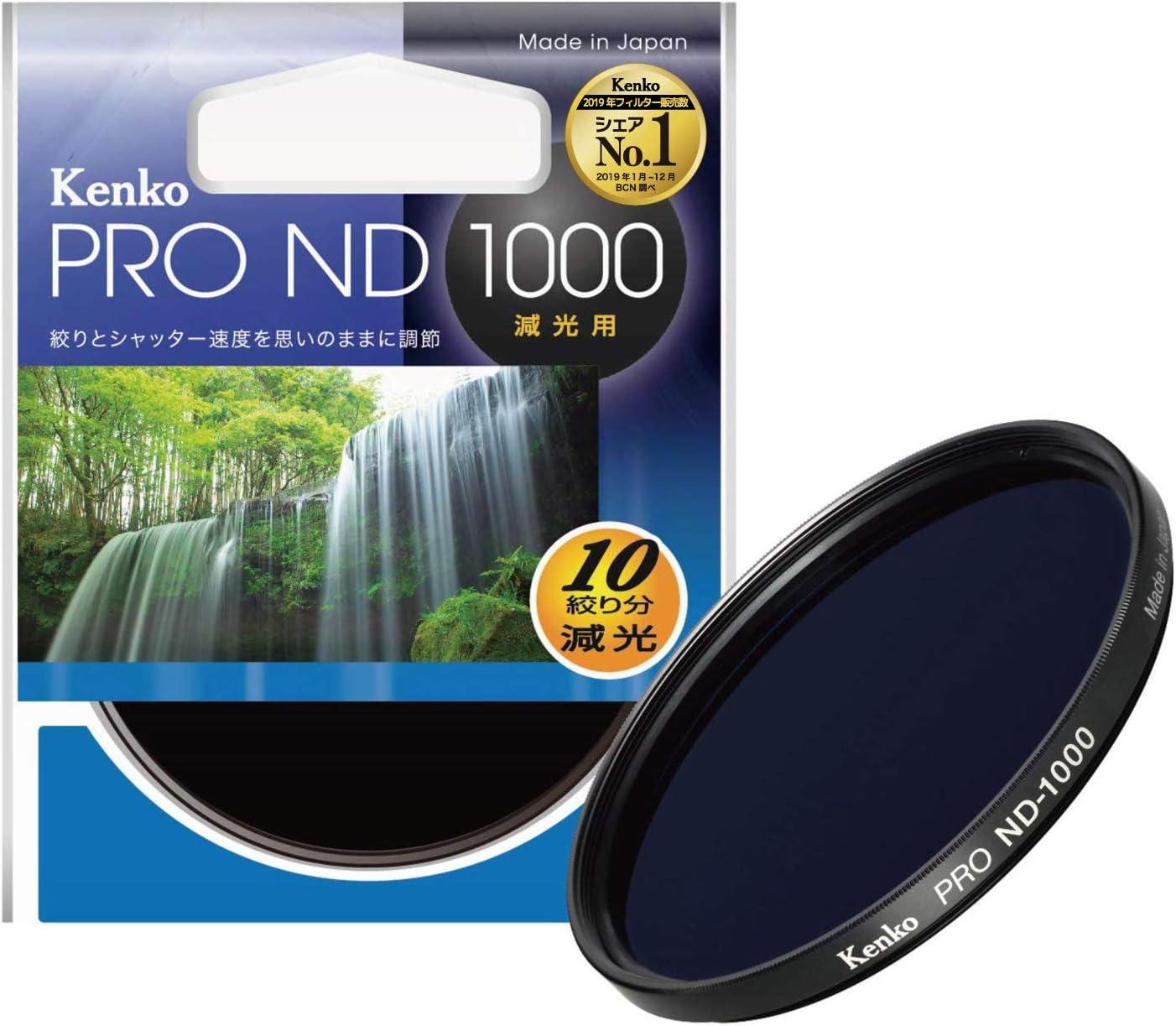 Kenko 49mm PRO ND500 Multi-Coated Camera Lens Filters