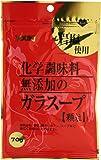 ユウキ 化学調味料無添加のガラスープ(袋) 70g