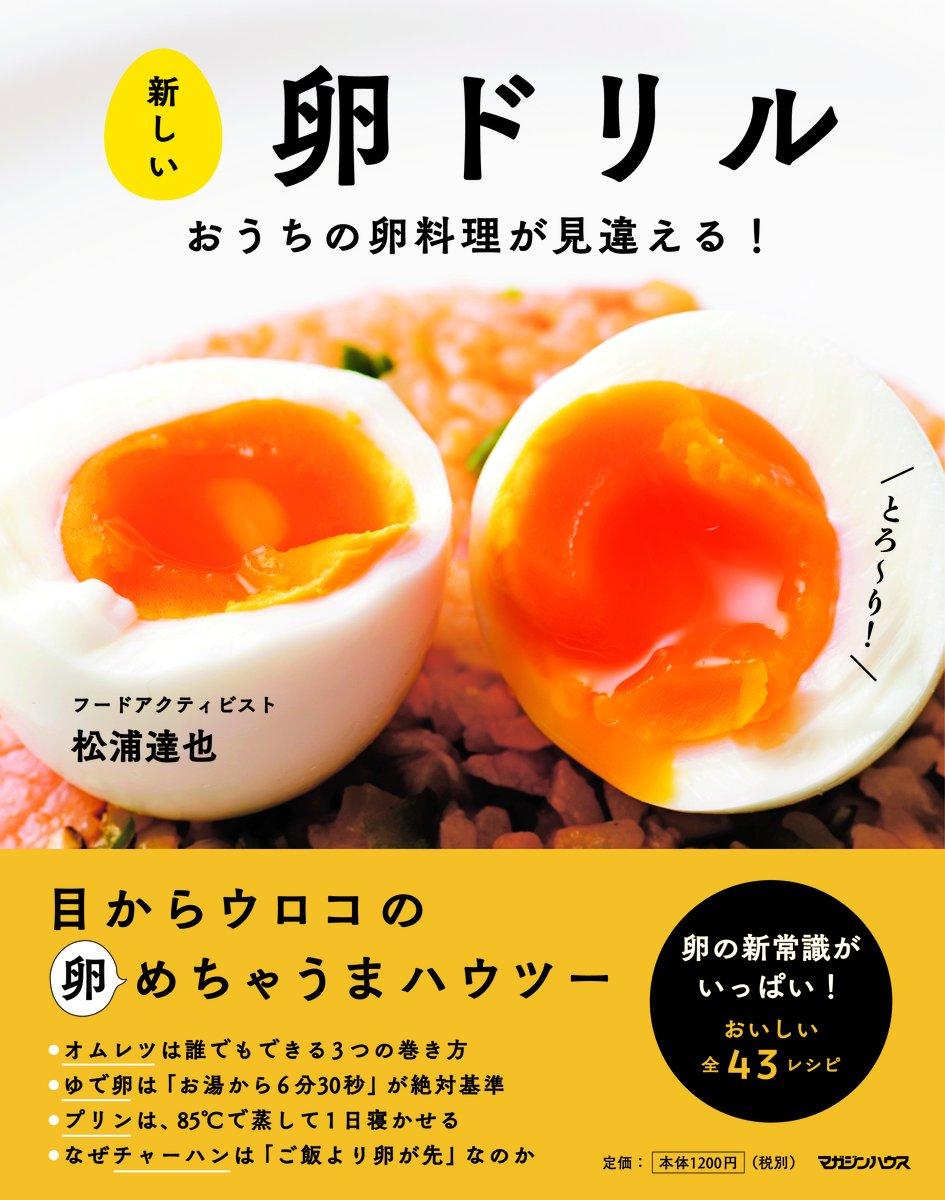 料理 卵 子どもをとりこにする♡ふわふわおいしい簡単卵料理レシピ11選