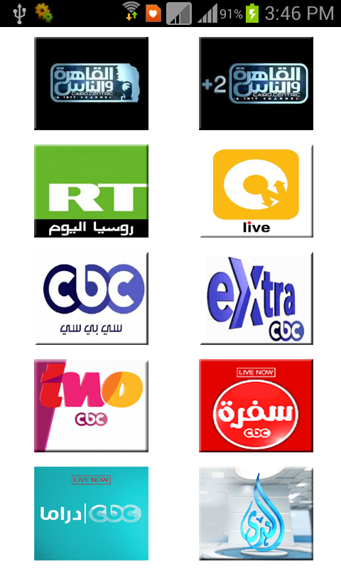 how to watch arabic channels in usa