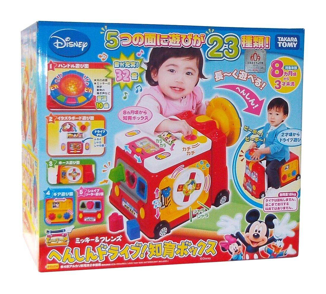 Mickey & Friends Transform drive  Educational box (japan import)