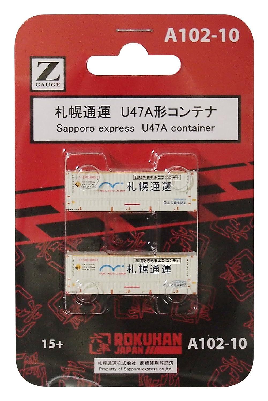 Rokuhan Z gauge A10210 Sappgoldtsuun U47Ashaped container (2 pieces)
