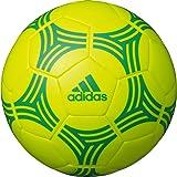 アディダス(adidas) タンゴ リフティング練習用ボール 直径18cm AMST12