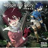 Shape My Story