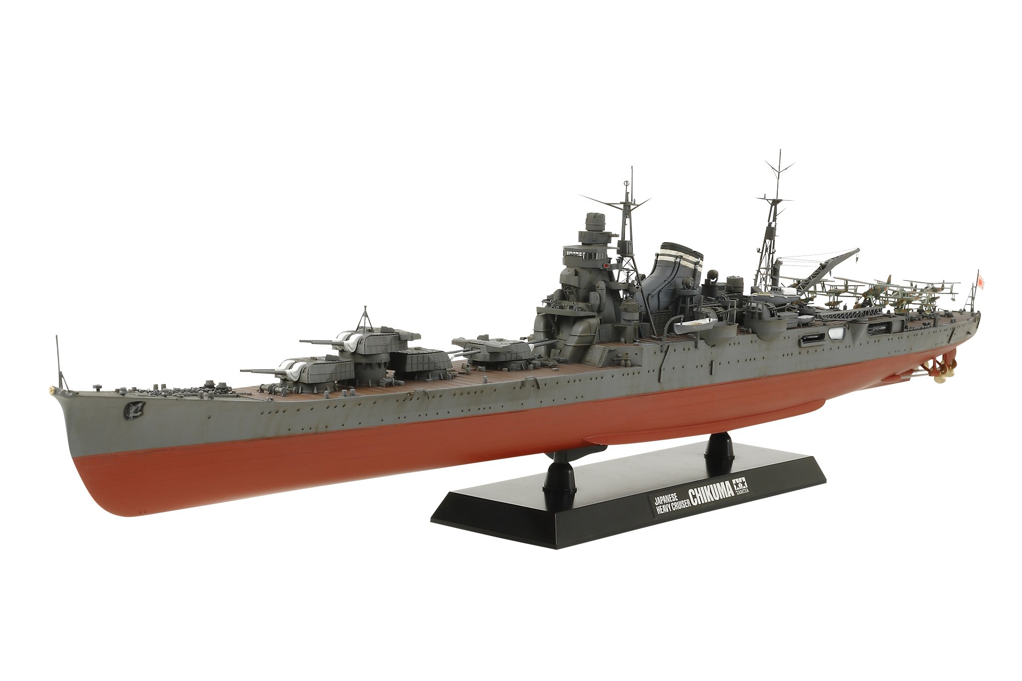 Tamiya 300078027 1:350 WWII Japanese Chikuma Model Cruiser