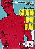 Shonan Junai Gumi: 1