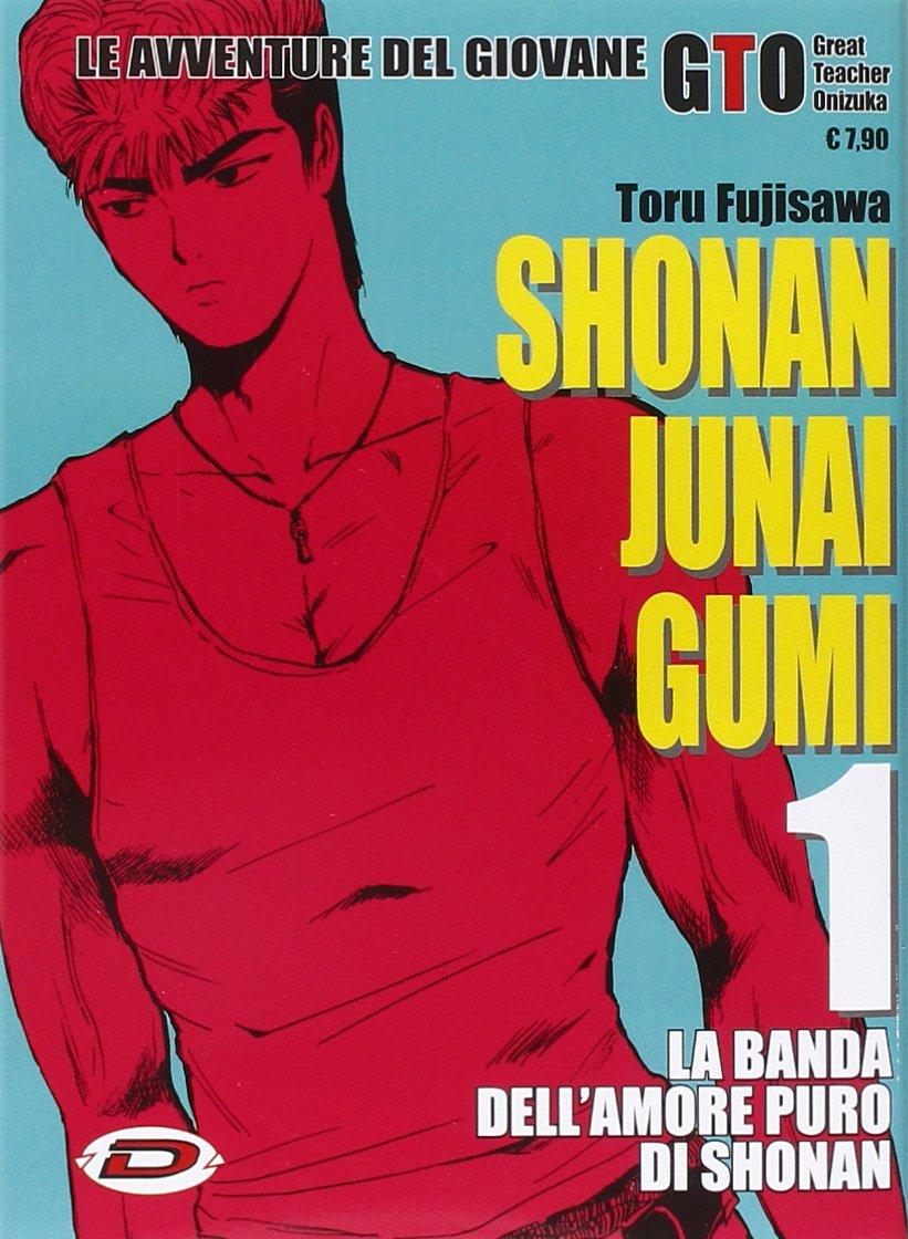 Shonan Junai Gumi: 1 Copertina flessibile – 1 gen 2030 Toru Fujisawa Dynit 8882132501 DISEGNO