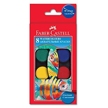 Faber Castell Suluboya Seti 8 Renk Amazoncomtr Nokta