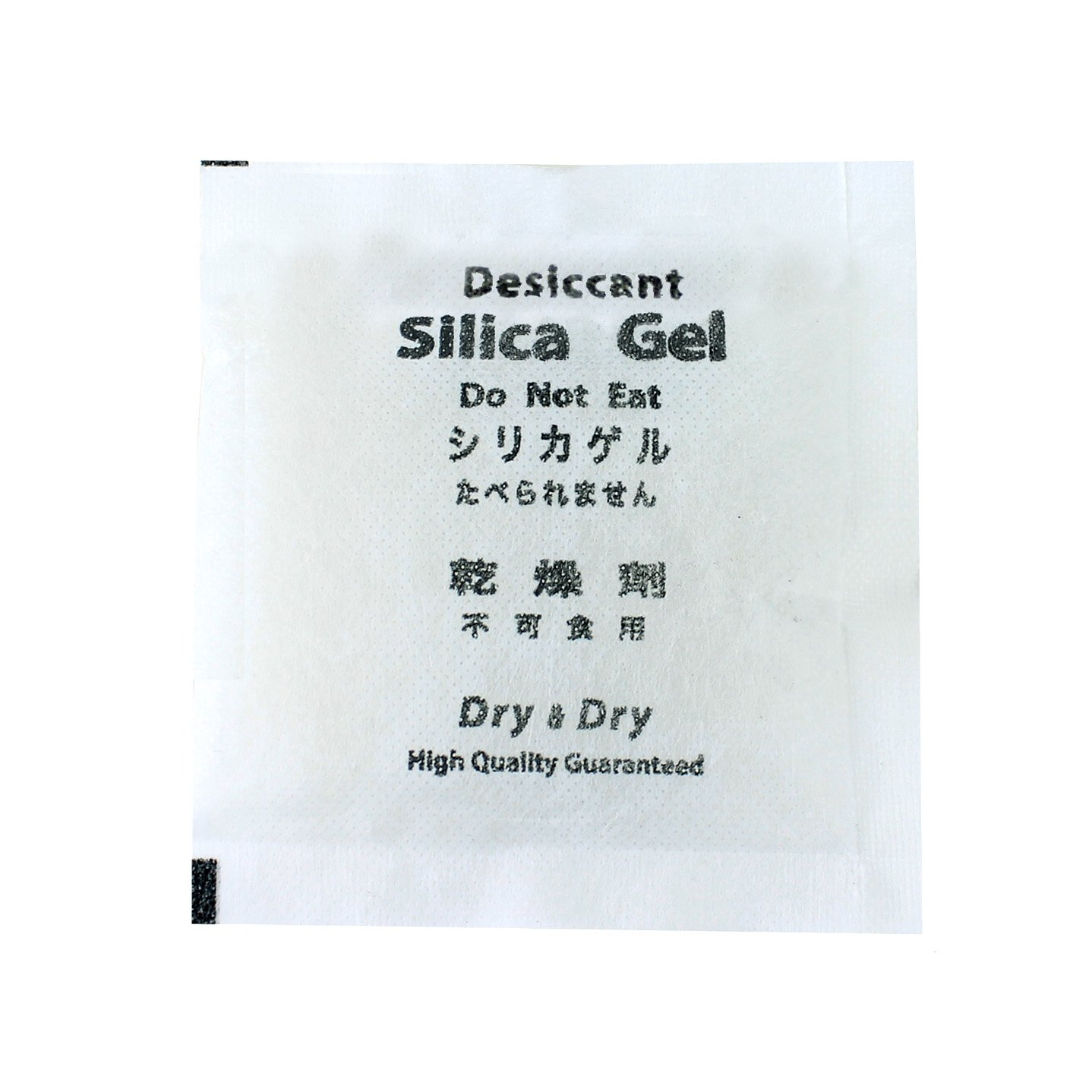 50 Gram Pack of 10 ''Dry & Dry'' Premium Pure & Safe Silica Gel Packets Desiccant Dehumidifiers - Rechargeable Fabric by DRY&DRY (Image #4)