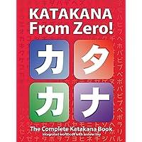 Katakana From Zero!: The Complete Japanese Katakana Book, with Integrated Workbook and Answer Key: Volume 2