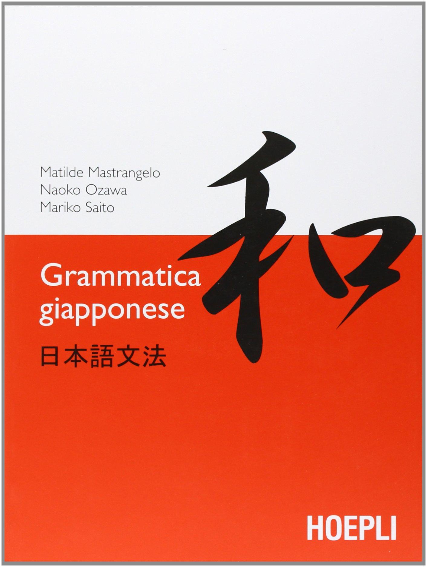 Grammatica Giapponese Hoepli Pdf
