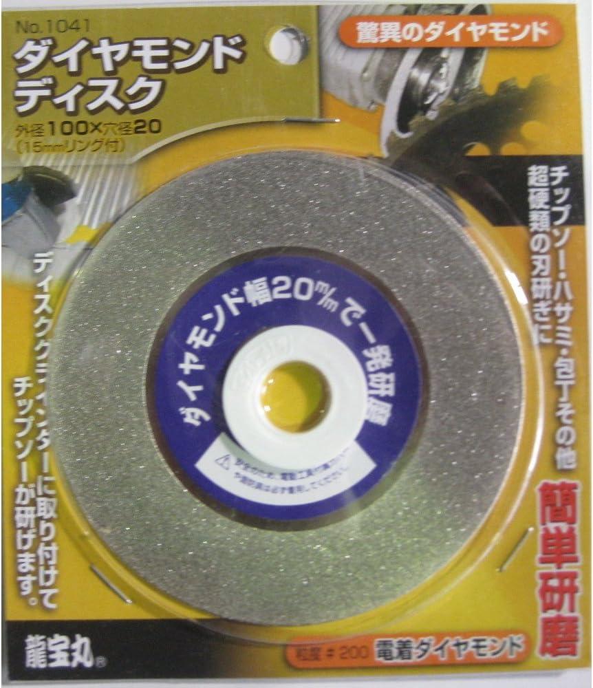 <br /> 龍宝丸 ダイヤモンドディスク No.1041