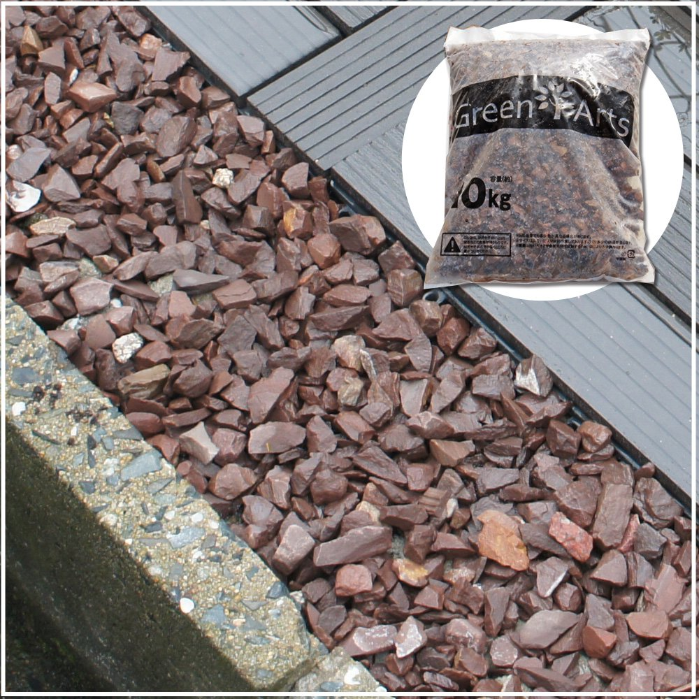 砕石 チョコレートロック 茶色 砂利 凝灰石 約1.5cm 200kg B00BXVUFEG   200kg