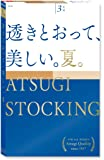 [アツギ] ATSUGI STOCKING(アツギ ストッキング) 透きとおって、美しい。【夏】 〈3足組〉 ATSUGI STOCKING(アツギ ストッキング) 透きとおって、美しい。【夏】 〈3足組〉 レディース FP8873P
