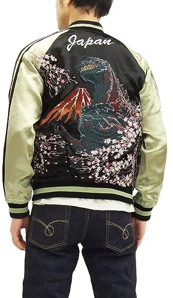 Amazon.com: Shin Godzilla Japonés souvenir gzsj-002 Script ...