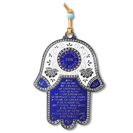Amazon My Daily Styles Blessing Home Good Luck Wall Decor Hamsa