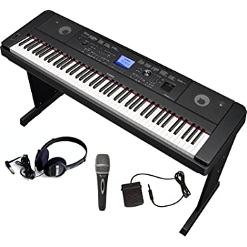 yamaha dgx660 bundle with furniture stand headphones microphone and sustain pedal. Black Bedroom Furniture Sets. Home Design Ideas