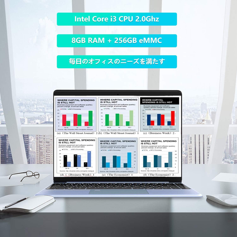 ノートパソコン intel Core i3 8GB RAM 256GB SSD Windows 10 14.1インチフルFHD IPS液晶 指紋認証 K149Uグレー
