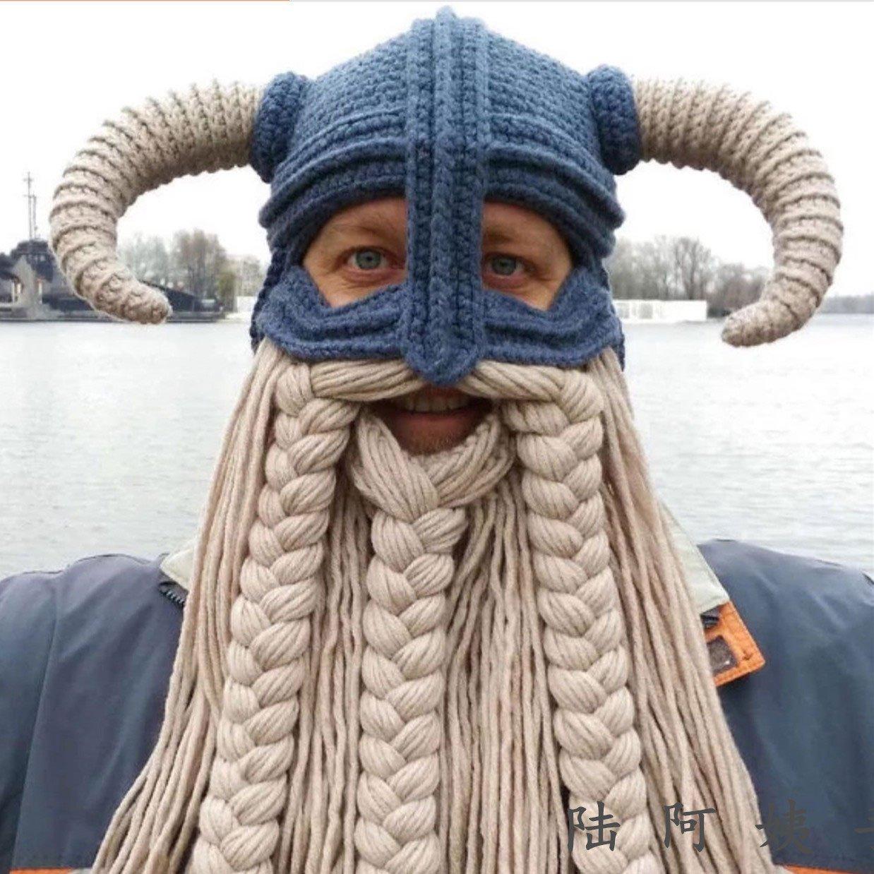 b4823329f0fd6 Viking Beard Beanie Australia