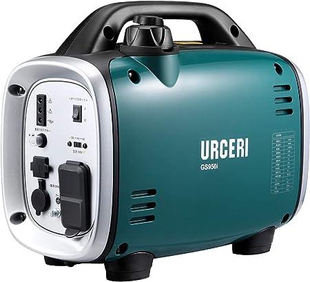 URCERI インバーター発電機 0.80Kw PSE認証