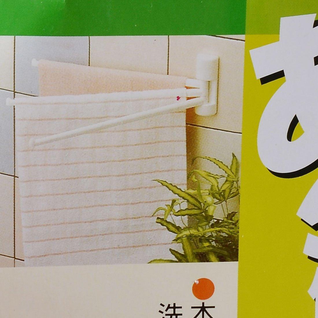 Amazon.com: eDealMax plástico de baño oscilación Holder 3 Armas suspensión de la toalla 13 Blanco Largo: Home & Kitchen