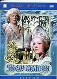Snow Maiden [DVD] [1968] [NTSC] Snegurochka . Language: English, Russian Subtitles: English, Spanish, German, French, Italian, Portuguese, Swedish, Chinese, Russian, Dutch, Arabic, Japanese