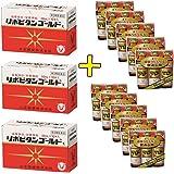 【第3類医薬品】リポビタンゴールドX 50ml×60本(内 おまけ30本)