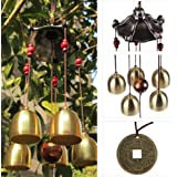 Sunfire Chime Classic China Style Hanging Decor 5 Bells Garden Window Decrotive 19in