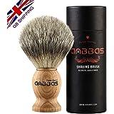 Shaving Brush, Handmade Pure Badger Hair Brush with Natural Manchurian Ash Wood Handle for Men Traditional Wet Shaving Starer British Warehouse by Anbbas(Only Brush)