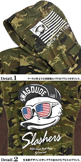 Amazon Co Jp Duck Dude Hoodie Duck Dude Usa Duck Print Sweatshirt Hoodie Camouflage Pullover Hoodie Clothing Accessories