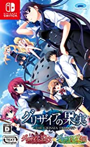 The Fruit, Labyrinth, and Eden of Grisaia Full Package (Multi-Language) [Japan Import]