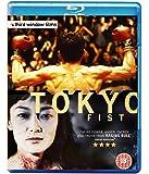 Tokyo Fist [Blu-ray] [Reino Unido]