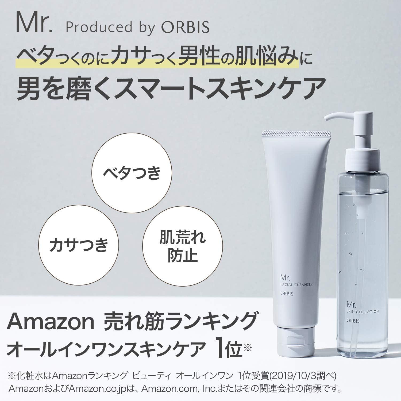 ORBIS Mr. スキンジェルローション