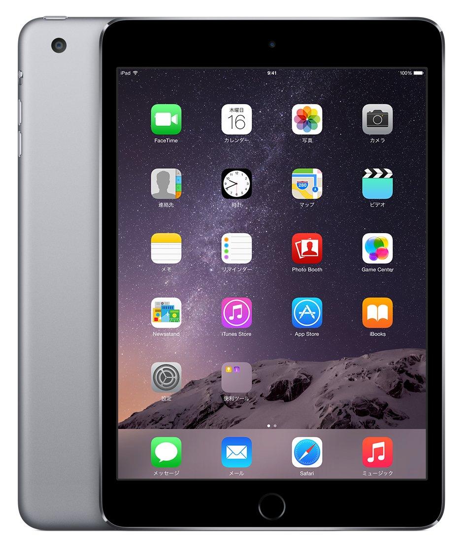 iPadmini3 128GB(スペースグレイ)